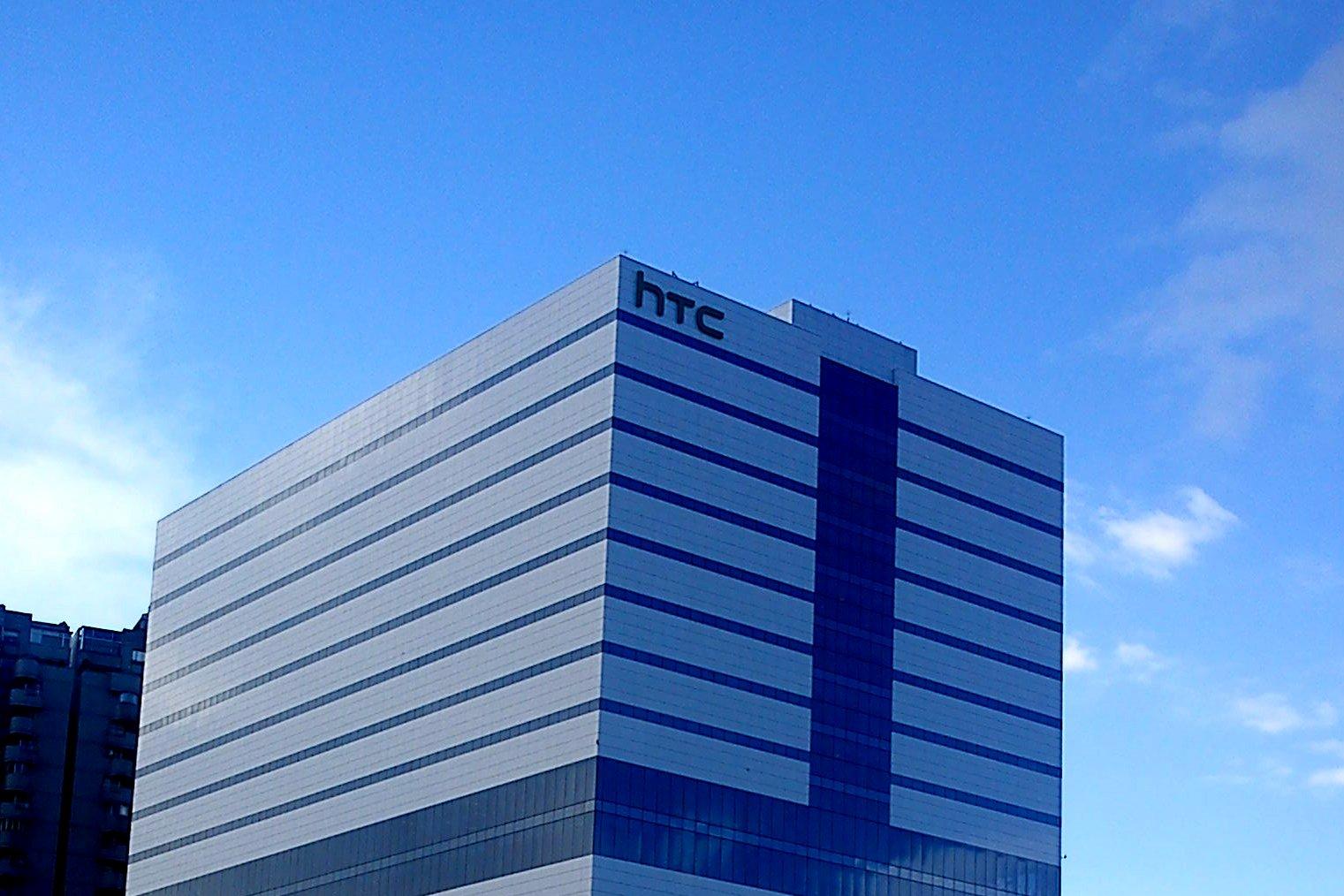HTC sprzedaje kolejną fabrykę. Pieniądze zainwestuje w wirtualną rzeczywistość 16