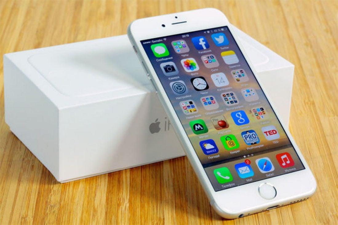iphone 7s 64gb cena