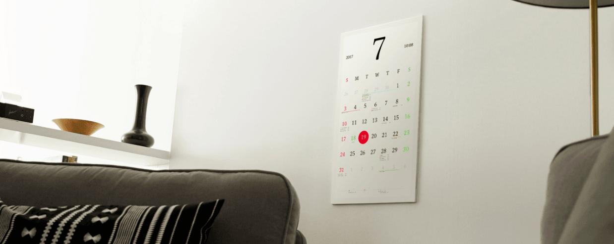 To by było fajne: kalendarz ścienny synchronizujący się z Kalendarzem Google 19