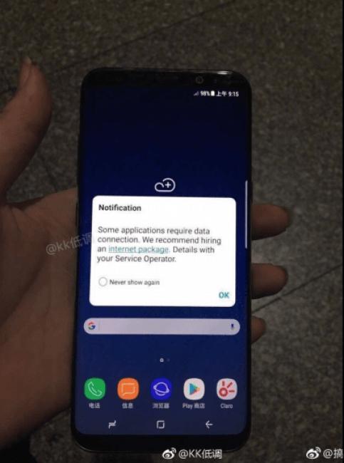 Samsung Galaxy S8 - prototyp