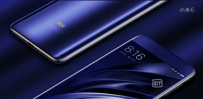 Tabletowo.pl No i klops: premiera Xiaomi Mi 7 podobno przesunięta o kilka miesięcy, bo Xiaomi ma problemy z sensorami 3D Android Smartfony Xiaomi