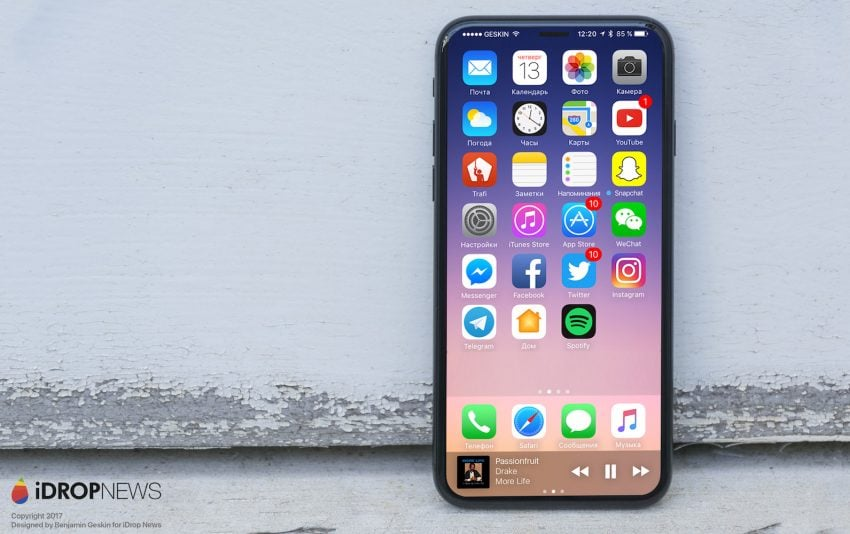 Tabletowo.pl Nie ma jeszcze fotografii nowego iPhone'a? No to trzeba je stworzyć Apple Koncepcje Smartfony
