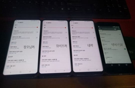 Różowe ekrany Galaxy S8 przestaną być różowe - Samsung wypuszcza aktualizację 17