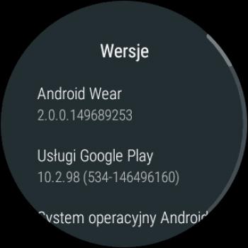 LG Watch Urbane - Android Wear 2.0