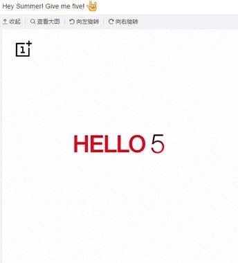 """Tabletowo.pl Potwierdzone: tegoroczny """"zabójca flagowców"""" będzie się nazywał OnePlus 5 i zadebiutuje latem Android OnePlus Smartfony"""