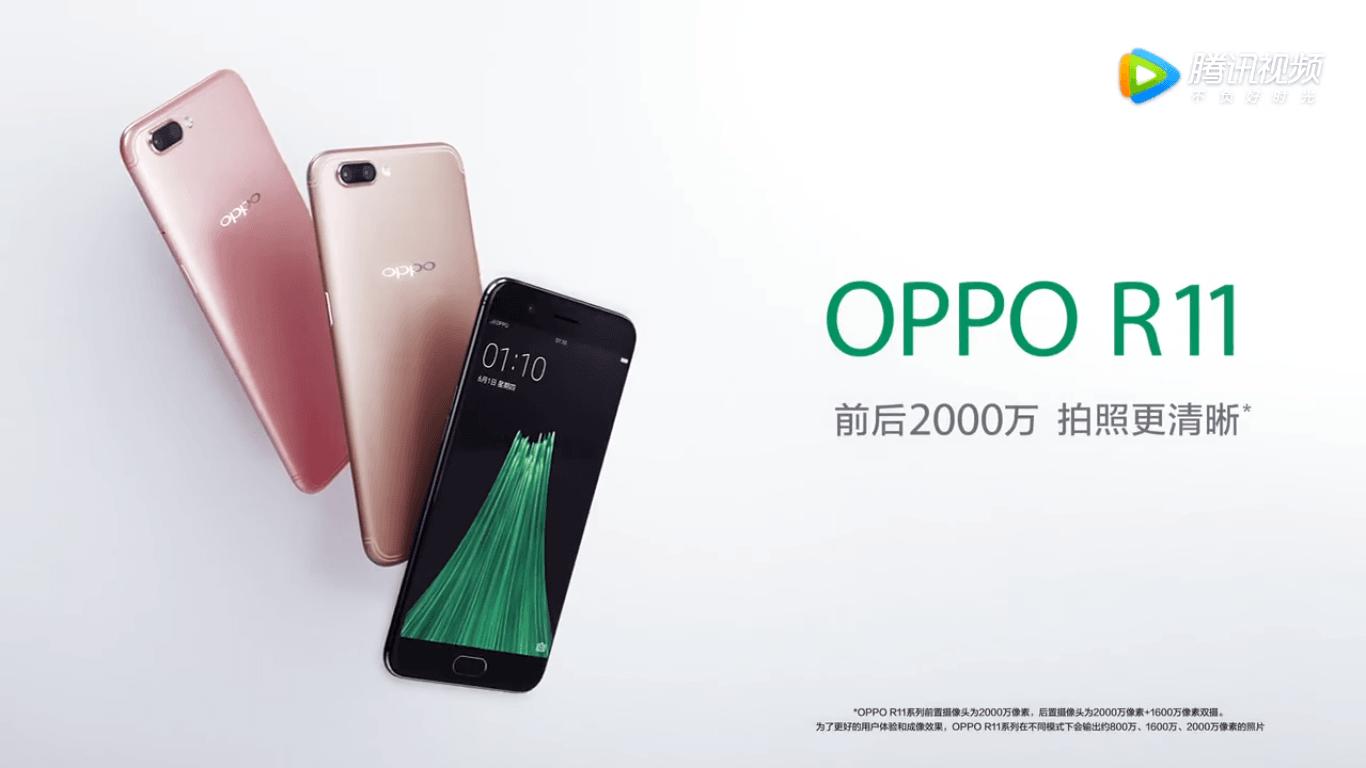Tabletowo.pl TENAA - ostatni przystanek przed oficjalną premierą dla Oppo R11 i R11 Plus Android Oppo Smartfony