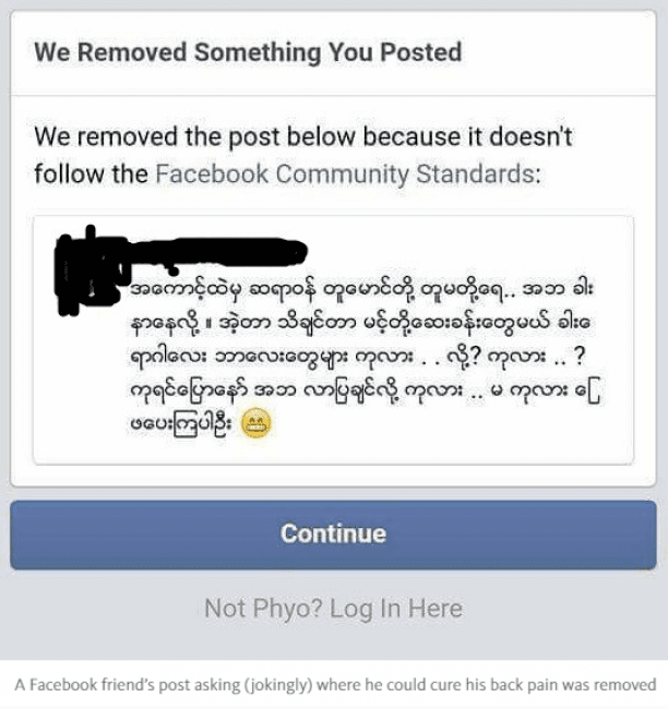 Tabletowo.pl Życie Facebooka to ciężki kawałek chleba gdy birmańskie posty moderować trzeba Facebook Social Media