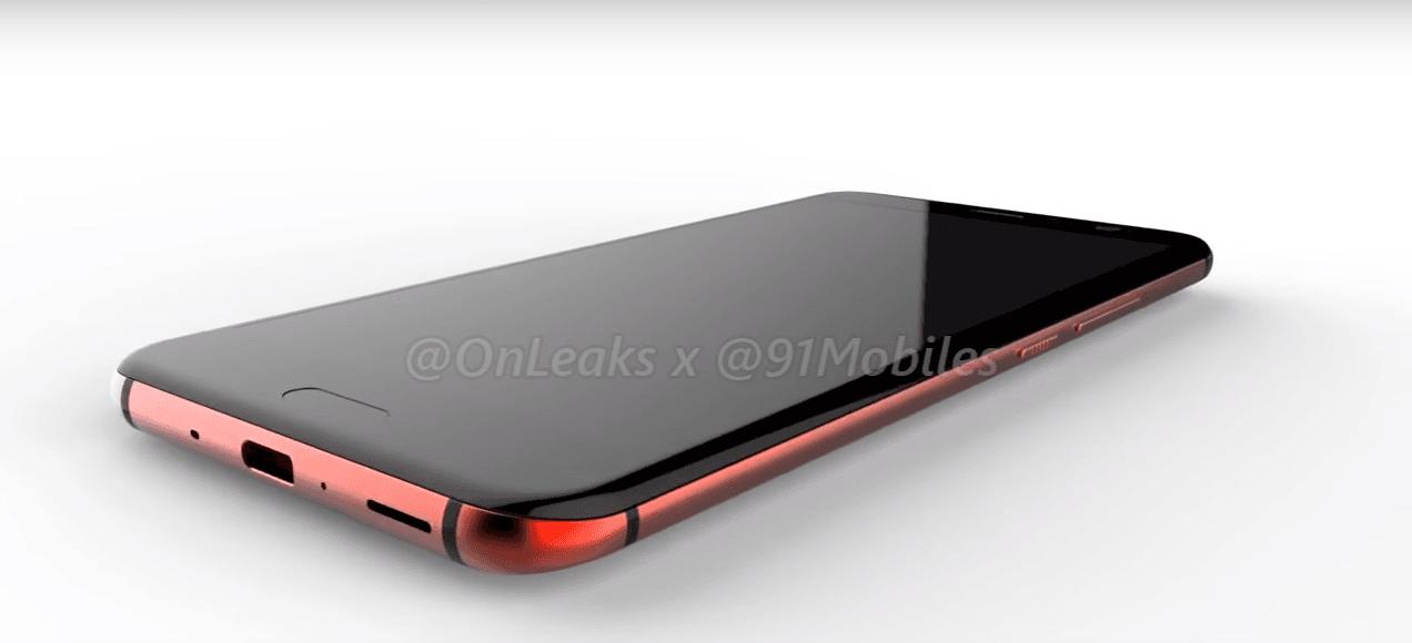HTC ma już tylko kilka dni na zainteresowanie wszystkich premierą HTC U 11 20