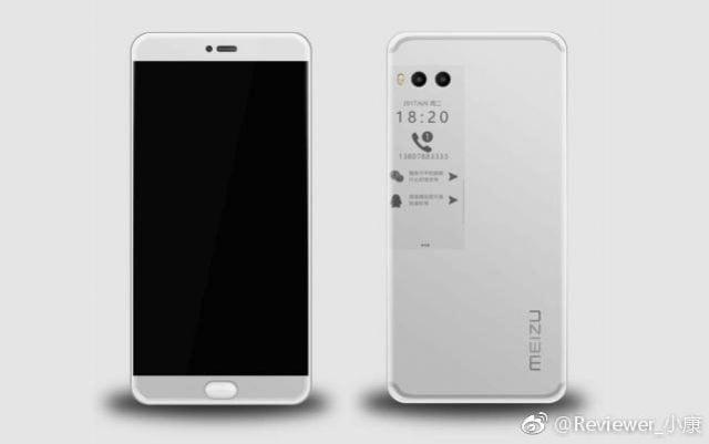 Meizu Pro 7 z innowacyjnym podejściem do dodatkowego wyświetlacza? 26