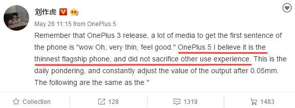 To już prawie pewne, że OnePlus 5 zadebiutuje 15 czerwca. Może być najcieńszym flagowcem na rynku 19