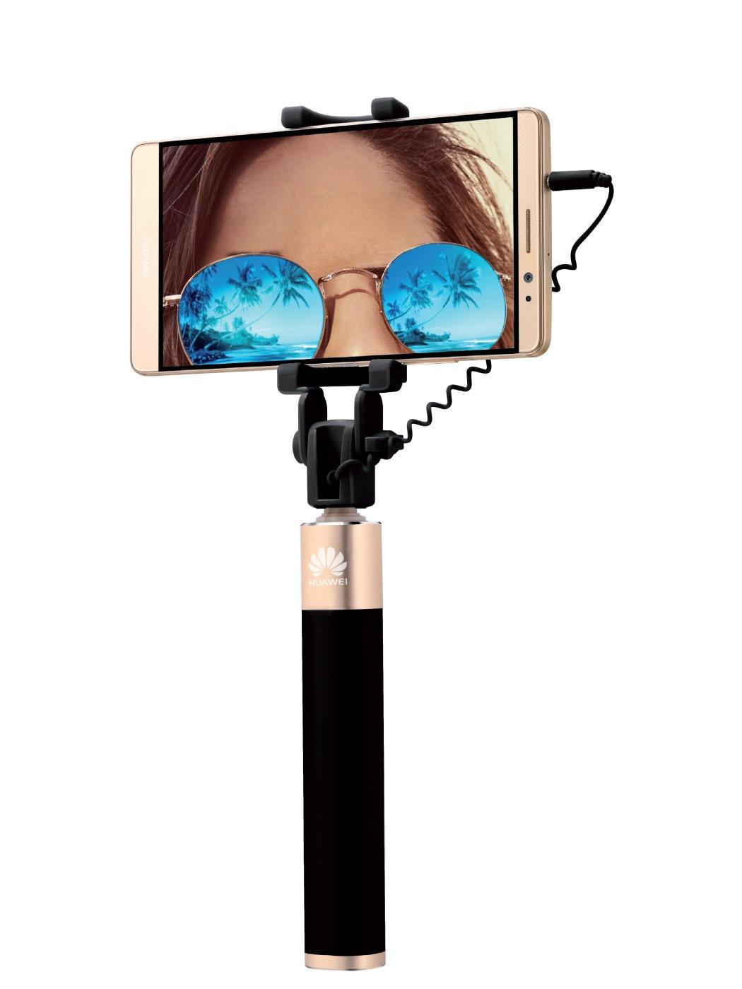 Idą wakacje, więc Huawei ma dla Ciebie selfie-sticka lub powerbank 20