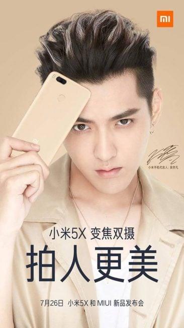 To już potwierdzone! Xiaomi Mi 5X oraz MIUI 9 zostaną zaprezentowane 26 lipca 18