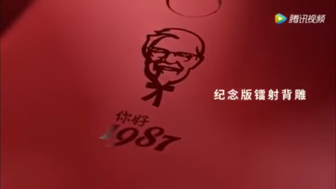 Tabletowo.pl Tego jeszcze nie było: na rynku pojawił się właśnie smartfon z logo... KFC! Android Ciekawostki Huawei Nowości Smartfony