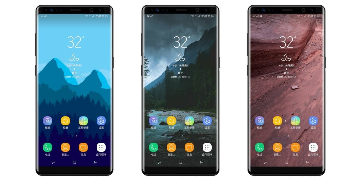 Samsung Galaxy Note 8 zadebiutuje 23 sierpnia. Ale kiedy trafi do sprzedaży, to już inna kwestia 19