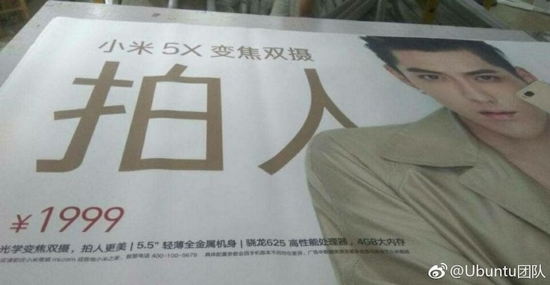 Xiaomi Mi 5X będzie średniakiem z aparatem, jak we flagowym Mi 6 18