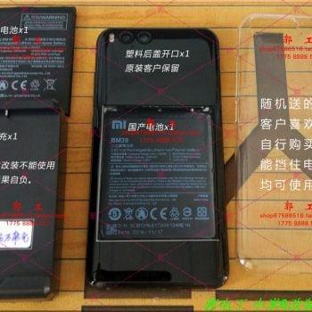Za pieniądze można kupić wszystko. Nawet baterię 9000 mAh do Xiaomi Mi 6 20
