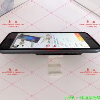 Za pieniądze można kupić wszystko. Nawet baterię 9000 mAh do Xiaomi Mi 6 22