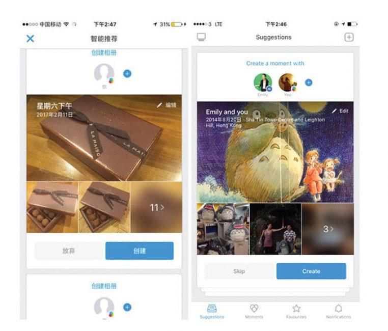 Facebook zakradł się do Chin w przebraniu z kolorowych balonów 19
