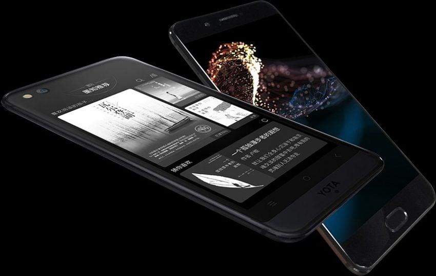 YotaPhone 3. Za rosyjski smartfon z dwoma wyświetlaczami trzeba dać tysiące chińskich juanów 18