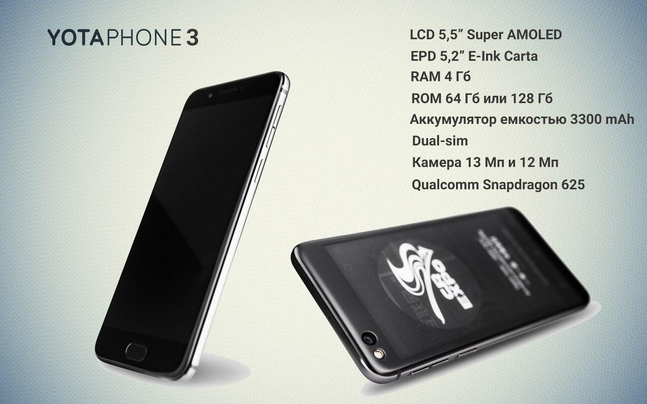 Smartfon dla wielbicieli czytników e-booków: zaprezentowano YotaPhone 3 24