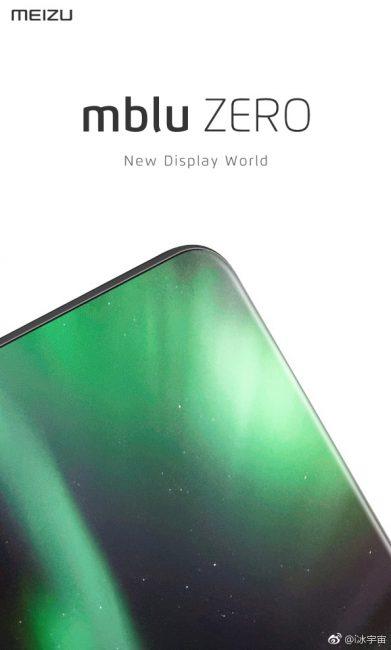 Meizu mblu Zero - kolejny producent przymierza się do bezramkowego smartfona 21