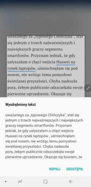 Tabletowo.pl Recenzja Samsunga Galaxy Note 8 - drugiego takiego smartfona nie znajdziecie Android Recenzje Samsung Smartfony