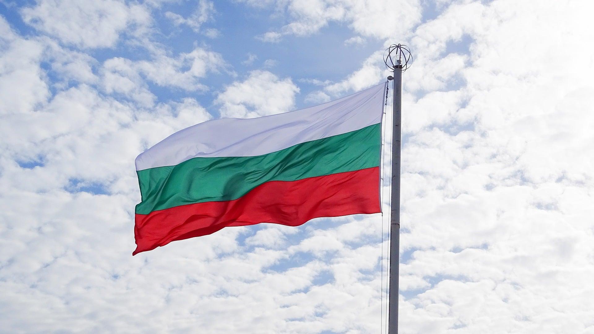 """Siri twierdzi, że hymnem Bułgarii jest... piosenka """"Despacito"""" 22"""
