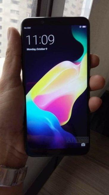 Tabletowo.pl Pudełeczko z Oppo F5. Przyjrzyjcie się mu, bo pewnie OnePlus 5T będzie bardzo podobny Chińskie Plotki / Przecieki Smartfony