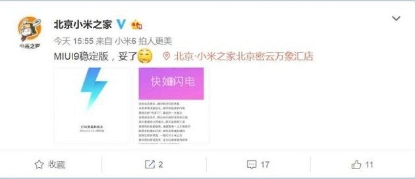 Tabletowo.pl Te chińskie znaczki podobno oznaczają, że MIUI 9 już niedaleko Aktualizacje Oprogramowanie Xiaomi