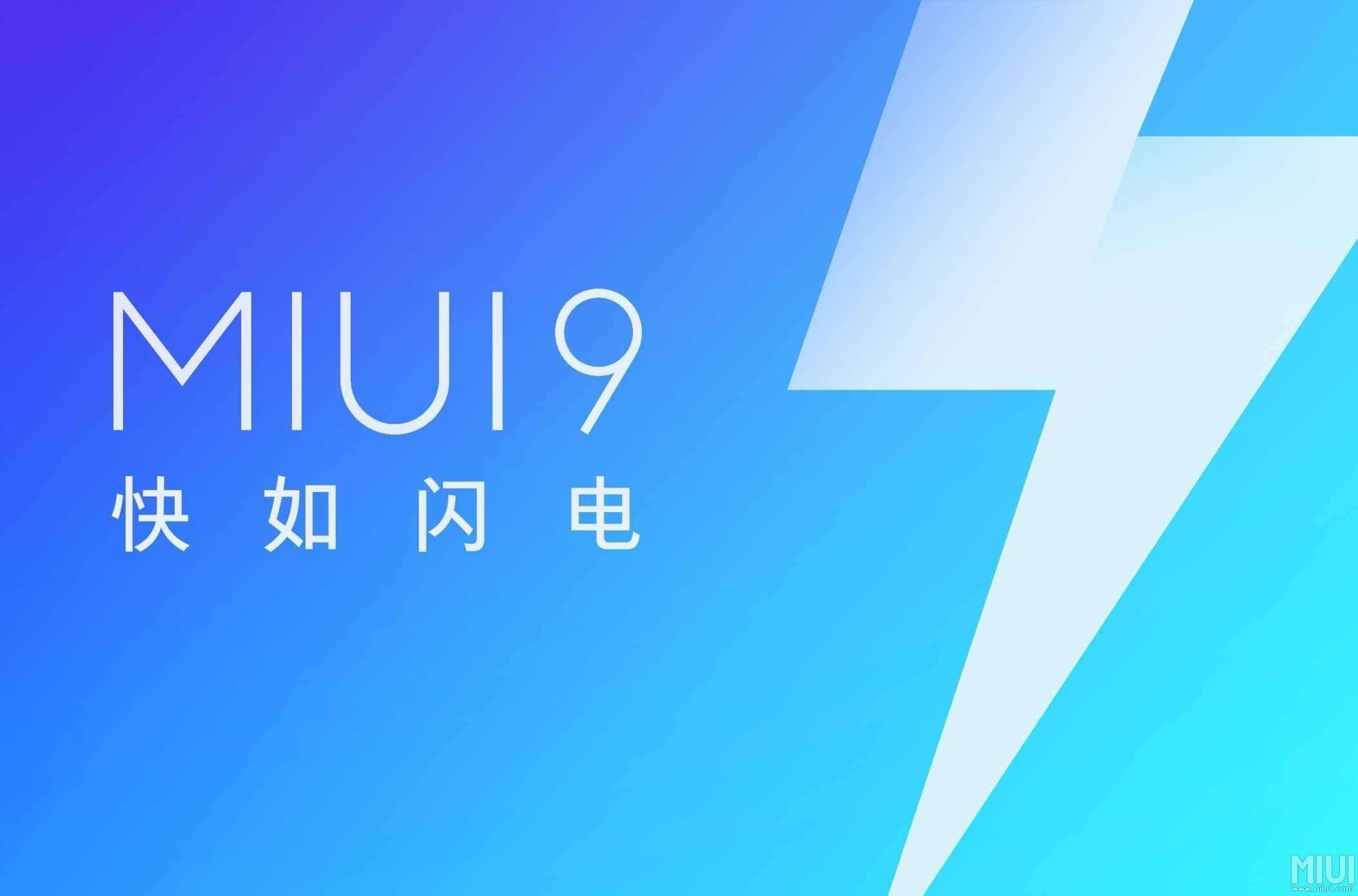 Te chińskie znaczki podobno oznaczają, że MIUI 9 już niedaleko 31
