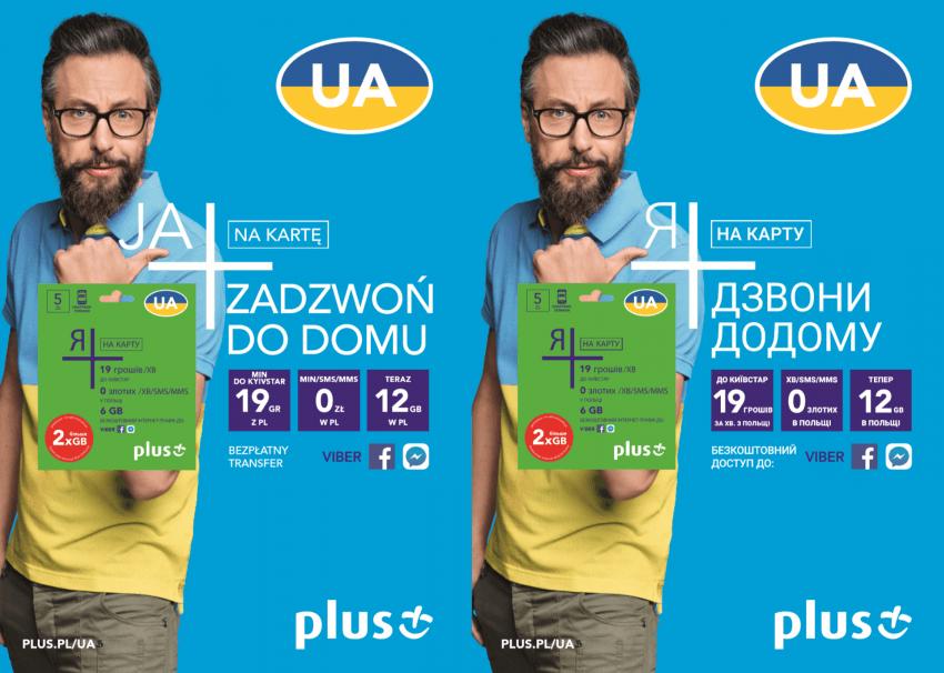 Tabletowo.pl Plus wyciąga rękę do obywateli Ukrainy mieszkających w Polsce - ta oferta jest specjalnie dla nich GSM