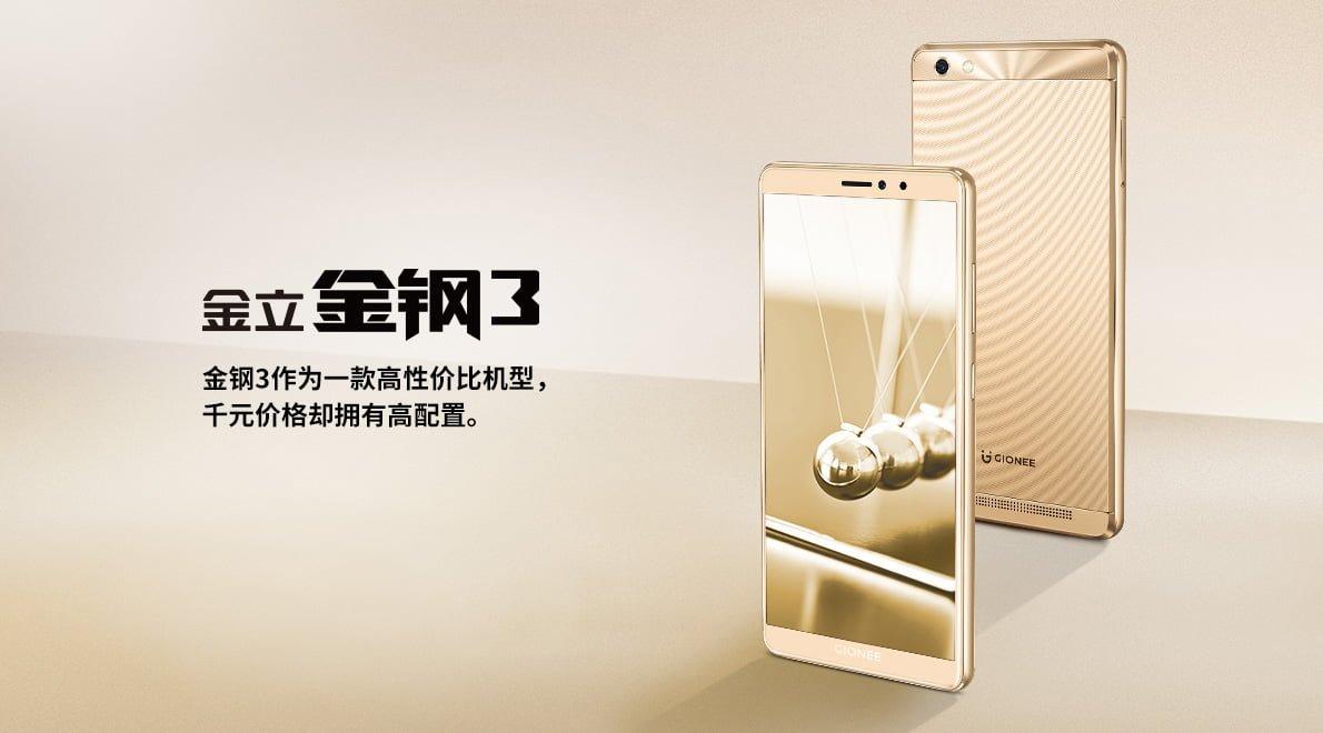 Tabletowo.pl Gionee zaprezentowało dziś aż sześć nowych smartfonów: S11, S11S, M7 Plus, M7 Mini, F6 (S11 Lite) i F205 Android Chińskie Nowości Smartfony
