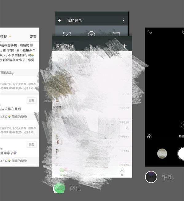 Tabletowo.pl Masz starszego smartfona Xiaomi? Aktualizacja do MIUI 9 może być ostatnią, jaką zobaczysz Aktualizacje Oprogramowanie Xiaomi