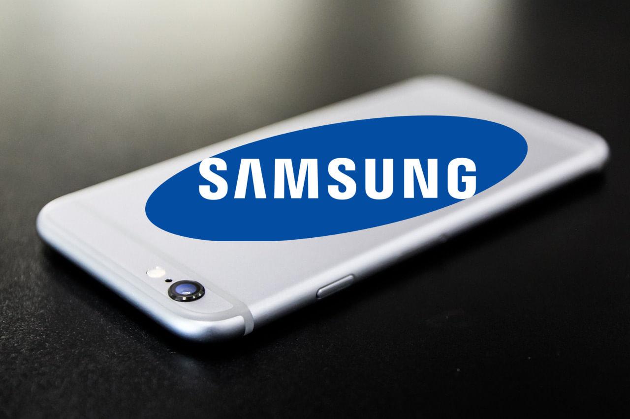 Tabletowo.pl Czyżby to zwiastun zmian w wyglądzie Samsungów? Pasek antenowy jak w starszych iPhone'ach Ciekawostki Koncepcje Samsung Smartfony