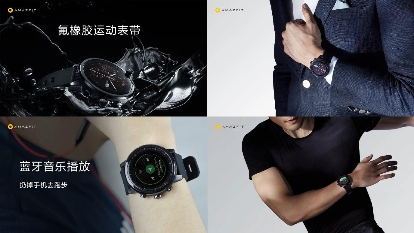 Tabletowo.pl Huami zaprezentowało dwa nowe smartwatche: Amazfit Sports Smartwatch 2 i Amazfit Watch 2S Nowości Wearable