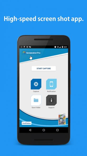 Promocja: oszczędź 13 złotych i pobierz Rotation Control Pro na Androida całkowicie za darmo 23