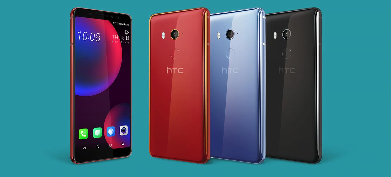 Znalezione obrazy dla zapytania HTC U11 EYEs