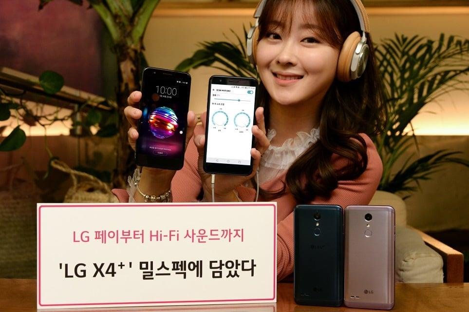 LG X4 Plus to wytrzymały oraz świetnie grający smartfon i aż szkoda, że ma tak słabą specyfikację 21