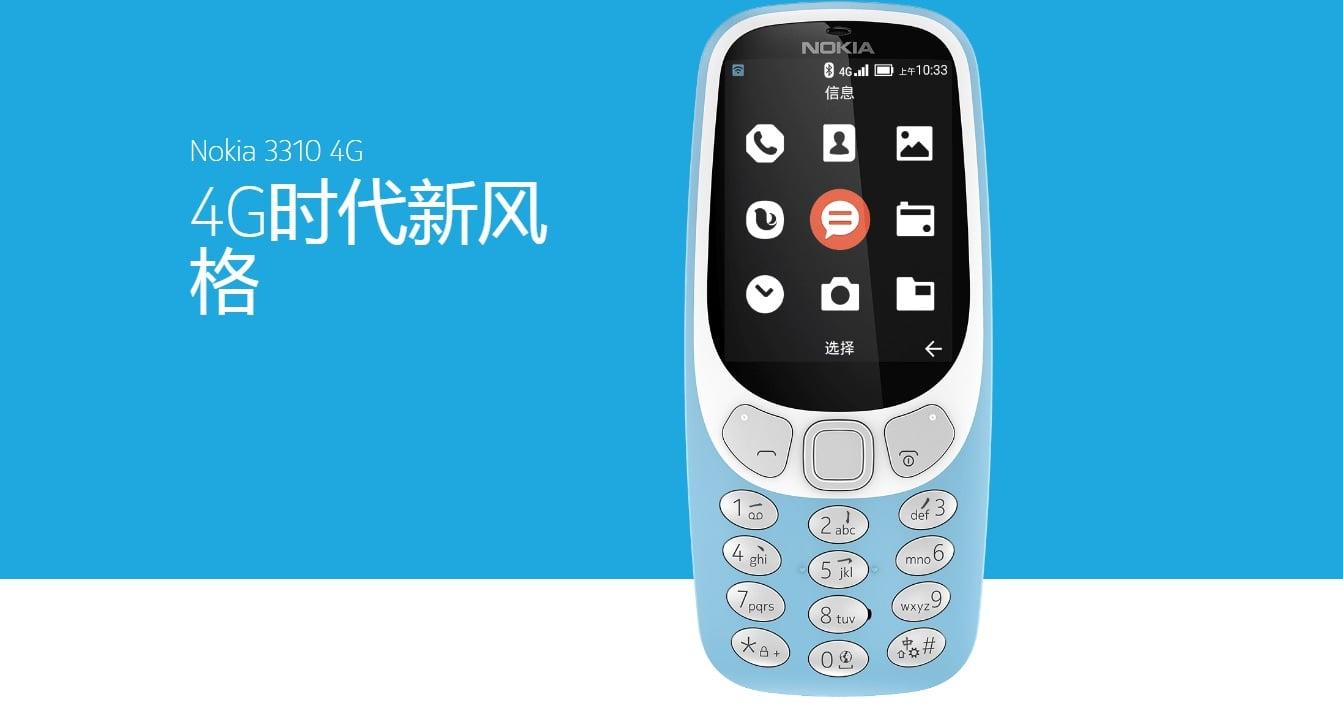 Nokia 3310 4G zadebiutowała. To nadal telefon, nie smartfon, ale o dużo większych możliwościach 15