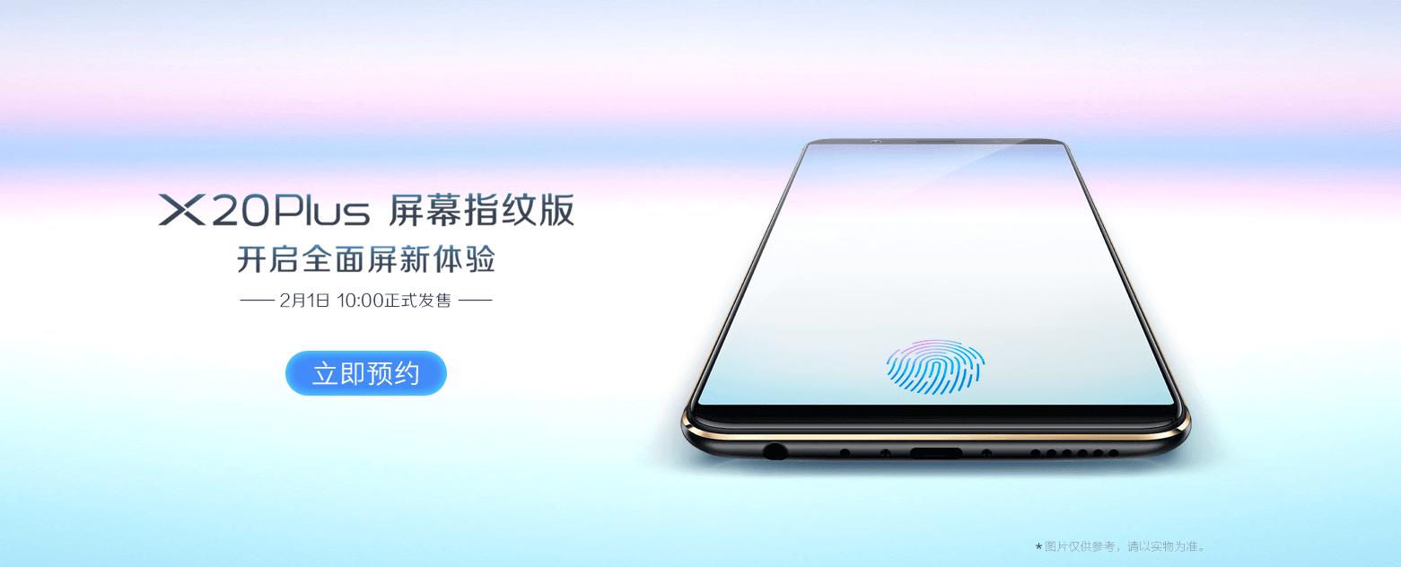 Vivo X20 Plus UD - pierwszy smartfon z czytnikiem linii papilarnych w ekranie - nareszcie oficjalnie 17