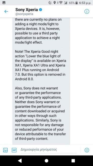 Tabletowo.pl Aktualizacja Sony Xperii do Androida Oreo oznacza pożegnanie się z wygodnym trybem nocnym Aktualizacje Smartfony Sony