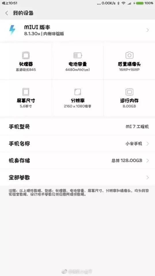 Xiaomi-Mi-7-rzekoma-specyfikacja.jpg