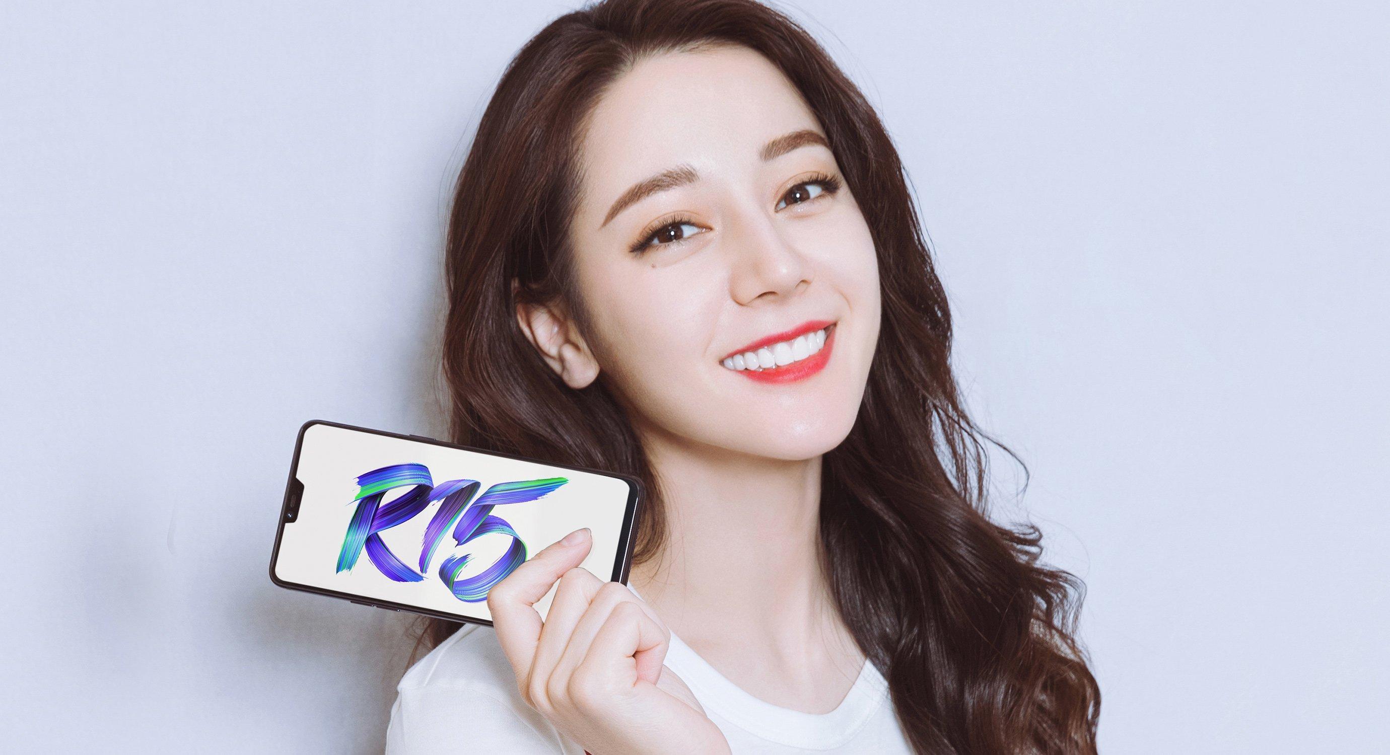 Oppo R15 zostanie zaprezentowany za tydzień, a Vivo V9 poznamy w dniu premiery Huawei P20 - 27 marca 28
