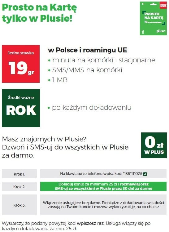 Tabletowo.pl 19 marca Plus wprowadzi na rynek nową ofertę na kartę - ma być prosto i przejrzyście GSM Nowości