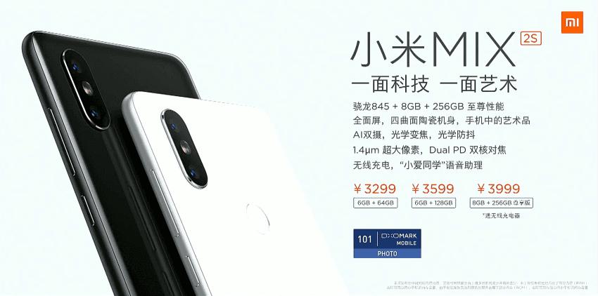 Xiaomi pokazuje swojego następnego bezramkowca - Mi Mix 2S. Lepsze zdjęcia niż z iPhone'a X 28