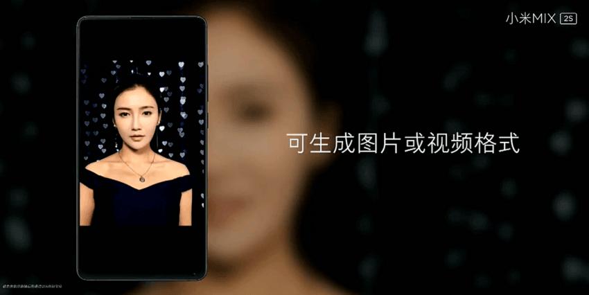 Xiaomi pokazuje swojego następnego bezramkowca - Mi Mix 2S. Lepsze zdjęcia niż z iPhone'a X 24