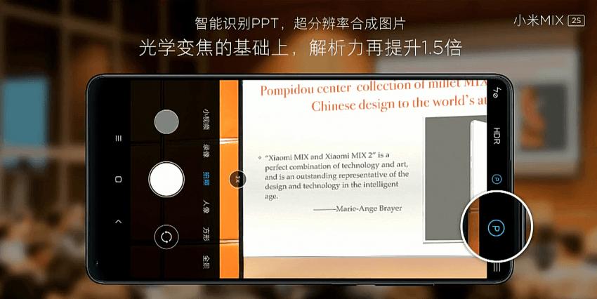 Xiaomi pokazuje swojego następnego bezramkowca - Mi Mix 2S. Lepsze zdjęcia niż z iPhone'a X 25