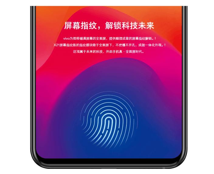 Fani Xiaomi byliby wniebowzięci - kod MIUI sugeruje, że Mi 7 będzie miał czytnik linii papilarnych w ekranie 20