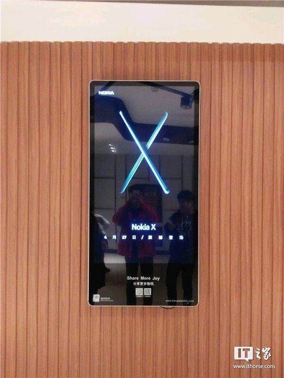 Tabletowo.pl Nowa Nokia X zadebiutuje w następny piątek, 27 kwietnia 2018 roku Android Nokia Smartfony