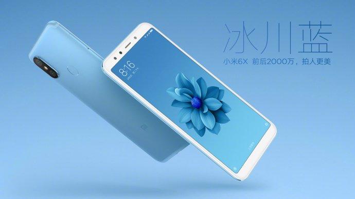 Tabletowo.pl Nie tylko Xiaomi Mi A2. Firma zamierza wprowadzić na rynek więcej smartfonów z czystym Androidem Smartfony Xiaomi